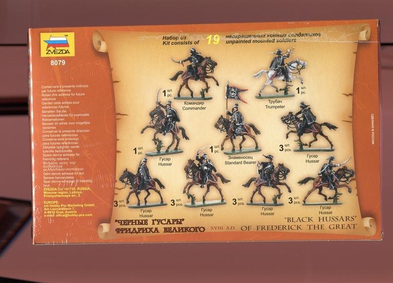 ZV 8079 7 Jhriger Krieg Preussische Husaren