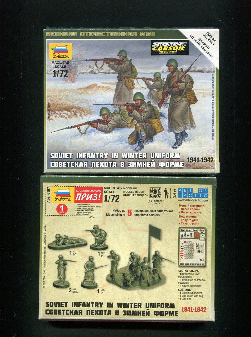 zv 6197 russische infanterie winteruniform kai fuhrmann figuren und zubeh r. Black Bedroom Furniture Sets. Home Design Ideas